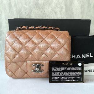 Chanel Square mini 15C Pearly Rose Gold caviar RHW